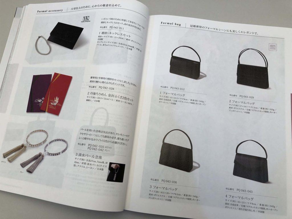 バリューチョイス ファッション5