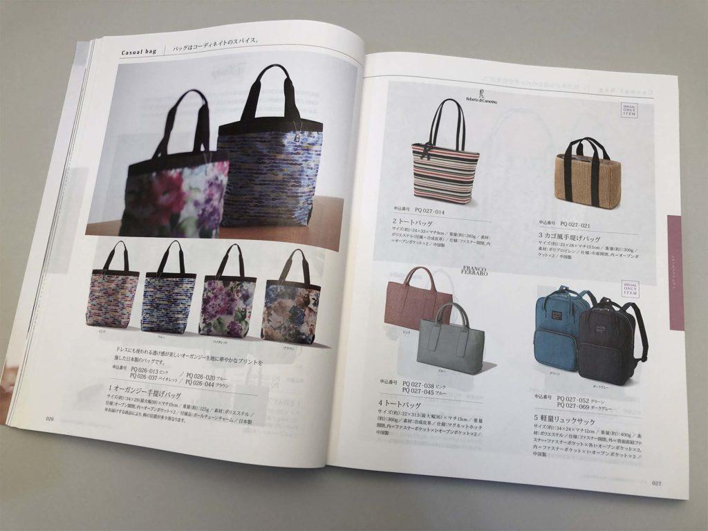バリューチョイス ファッション6