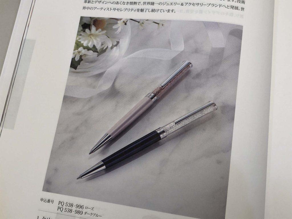 バリューチョイス スワロフスキーのペン