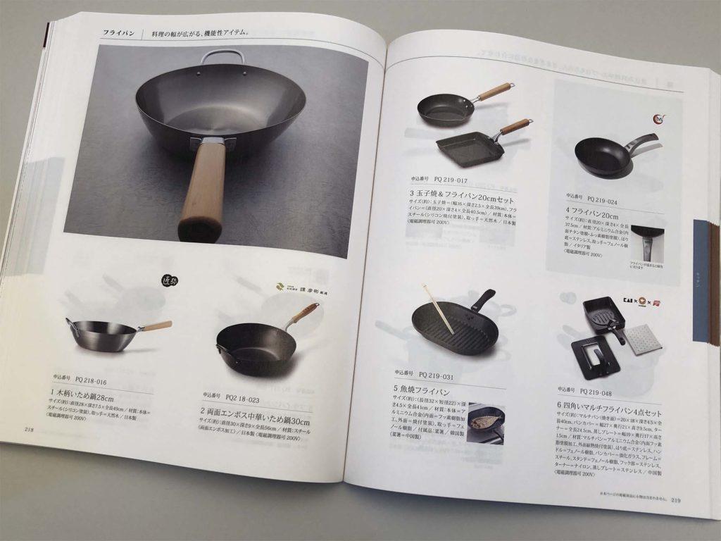 バリューチョイス キッチンアイテム3