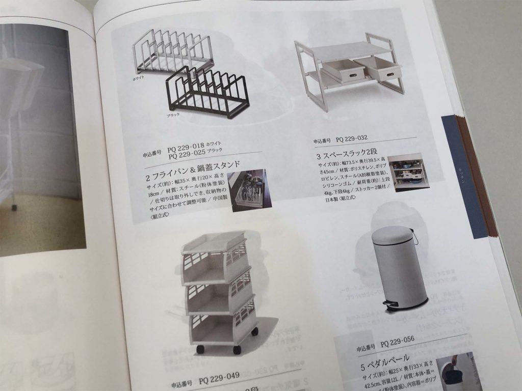 バリューチョイス キッチンアイテム5