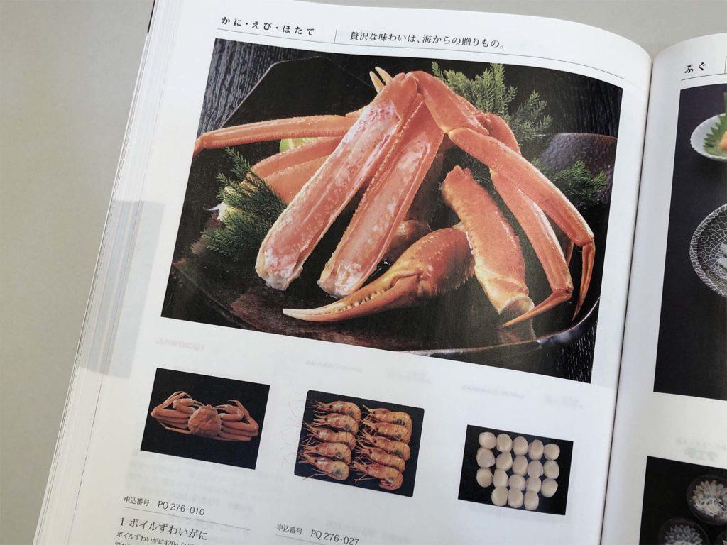 バリューチョイス 海鮮4