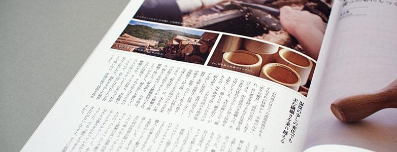 メイドインジャパン 中身5