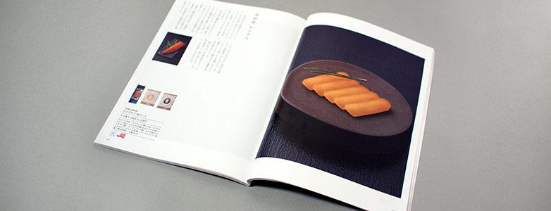 日本のおいしい食べ物 中身1