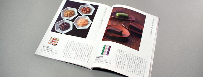 日本のおいしい食べ物 中身3