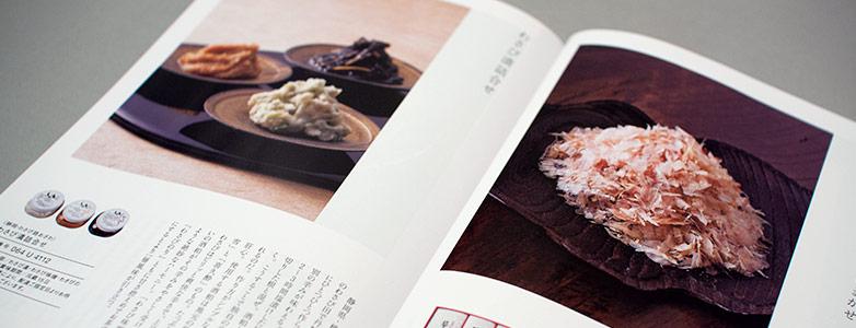 日本のおいしい食べ物 中身4