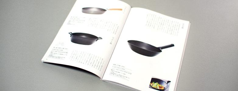 日本のおいしい食べ物 中身6