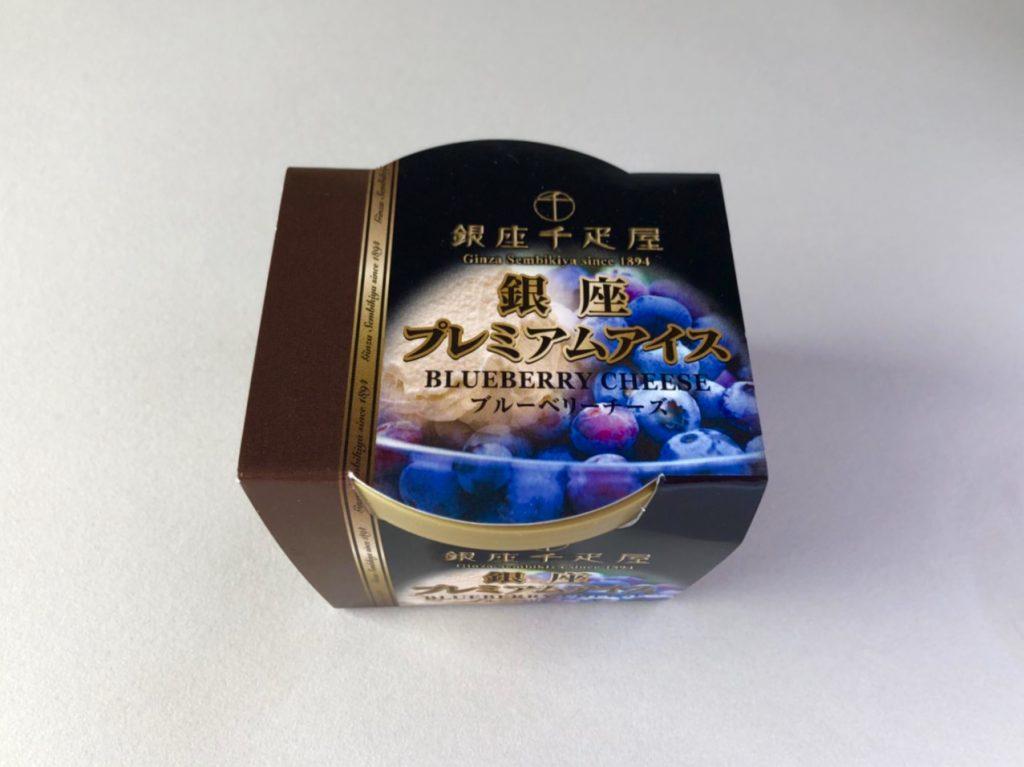 銀座千疋屋 銀座プレミアムアイス ブルーベリーチーズ1