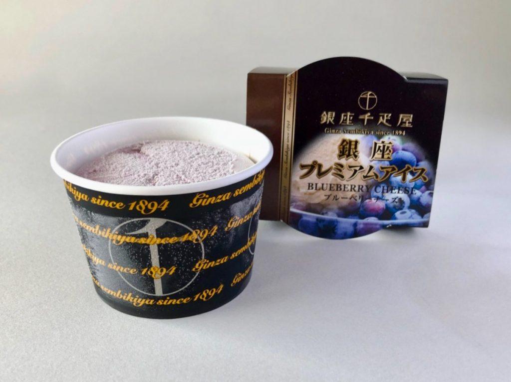 銀座千疋屋 銀座プレミアムアイス ブルーベリーチーズ2