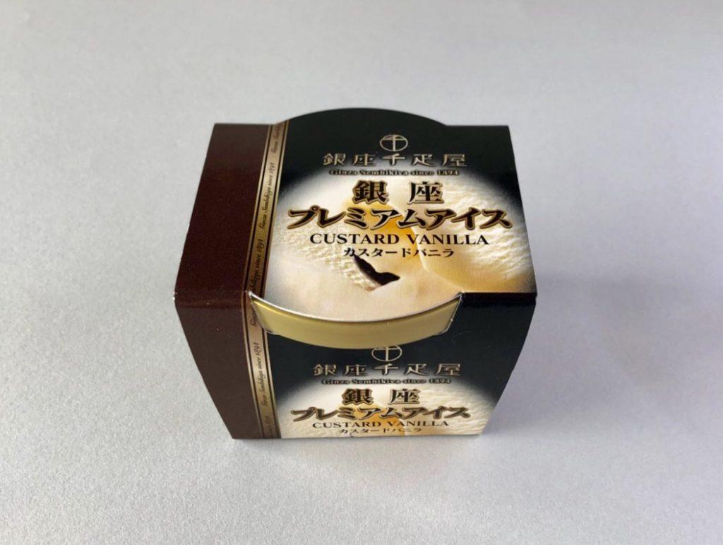 銀座千疋屋 銀座プレミアムアイス バニラ1
