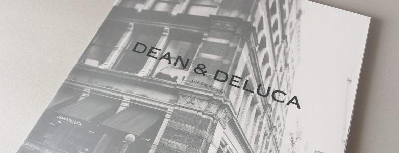 ディーン&デルーカ ギフトカタログ